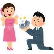 2019.4.18 wedding_propose_man.png