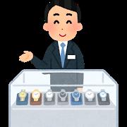 2020.10.17 shop_tenin_tokei.png